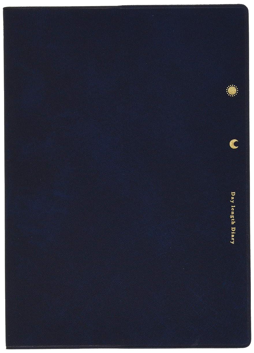 噴水バット赤道デザインフィル ミドリ 日の長さを感じる 手帳 2020年 B6 ウィークリー 紺 27855006 (2019年 10月始まり)