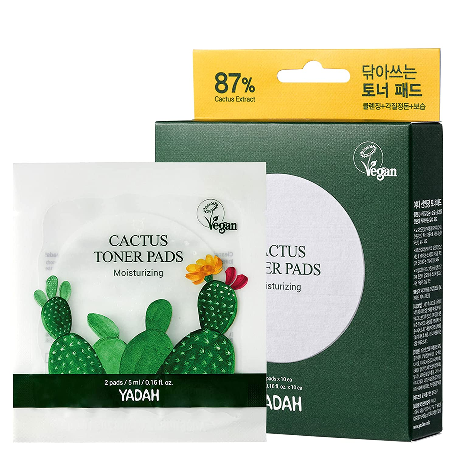 Yadah Cactus Toner Pads 20 Count Wrap 10 Individually 2ea - Selling and selling New color X