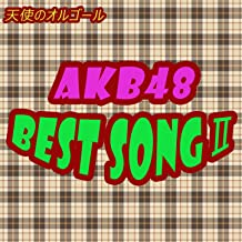 Oogoe Diamond [Originally Performed By AKB48]