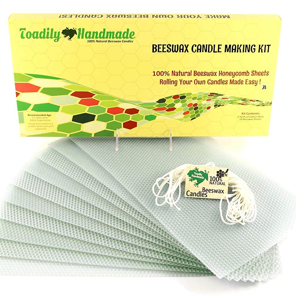 Make Your Own Beeswax Candle Kit - Includes 10 Full Size 100% Beeswax Honeycomb Sheets in Aqua and Approx. 6 Yards (18 Feet) of Cotton Wick. Each Beeswax Sheet Measures Approx. 8