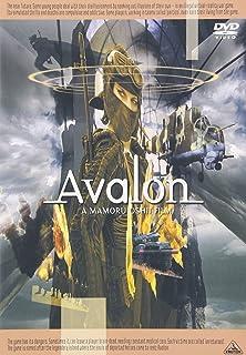 アヴァロン Avalon [DVD]