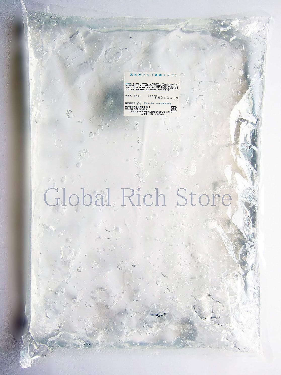 ビット病な研究所GRストアー 高粘度ゲル 5KG 売上1位! 格安高品質!