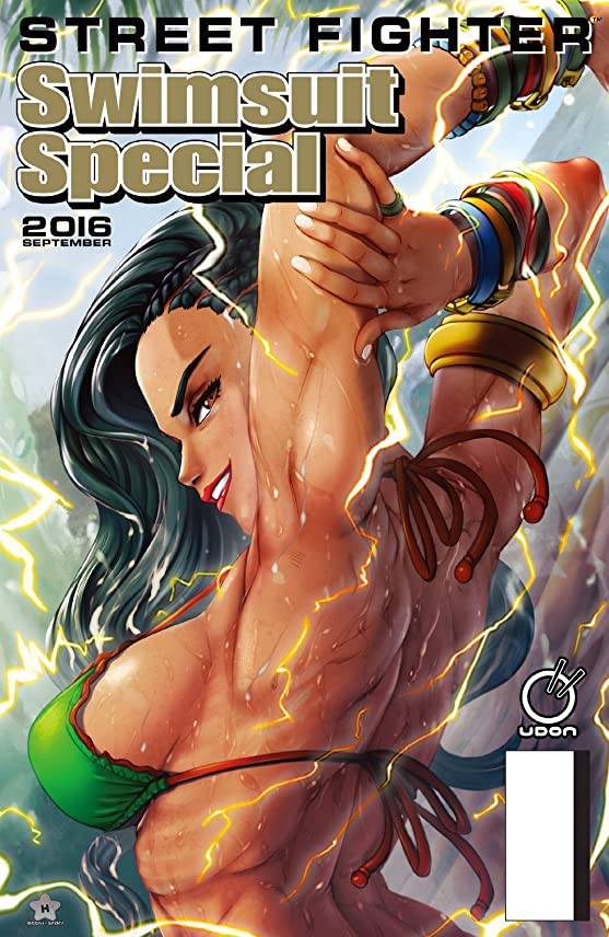くつろぐ特に身元Street Fighter: Swimsuit Special 2016 (English Edition)