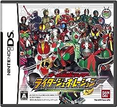 All Kamen Rider: Rider Generation [Japan Import]