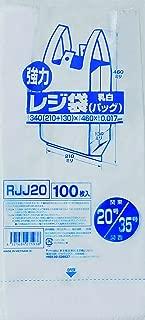 ジャパックス レジ袋 20号 (西日本35号) 100枚