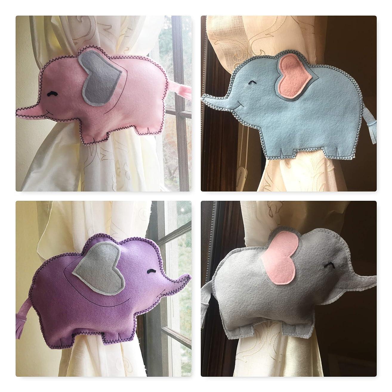 Baby Elephant curtain tieback, Kids bedroom decoration, Animal Theme room decor, pick colors, Kid Gift Present