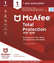 McAfee Total Protection (Windows / Mac / Android / iOS) - 1 User, 1 Year (Email Delivery in 2 hours- No CD)