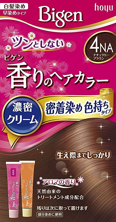 殺人拍手ラウンジホーユー ビゲン香りのヘアカラークリーム4NA (ナチュラリーブラウン) ×3個