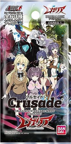 conveniente Crusade Crusade Crusade Regalia The Three Sacrojo Stars (CSREG-1) (BOX)  garantía de crédito