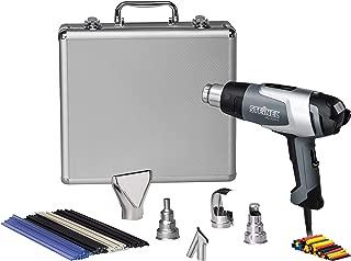 Steinel HL2020E - Silver Anniversary Kit, Catalog # 110051541