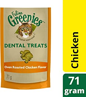 Greenies Oven Roasted Chicken Dental Cat Treat, 71g