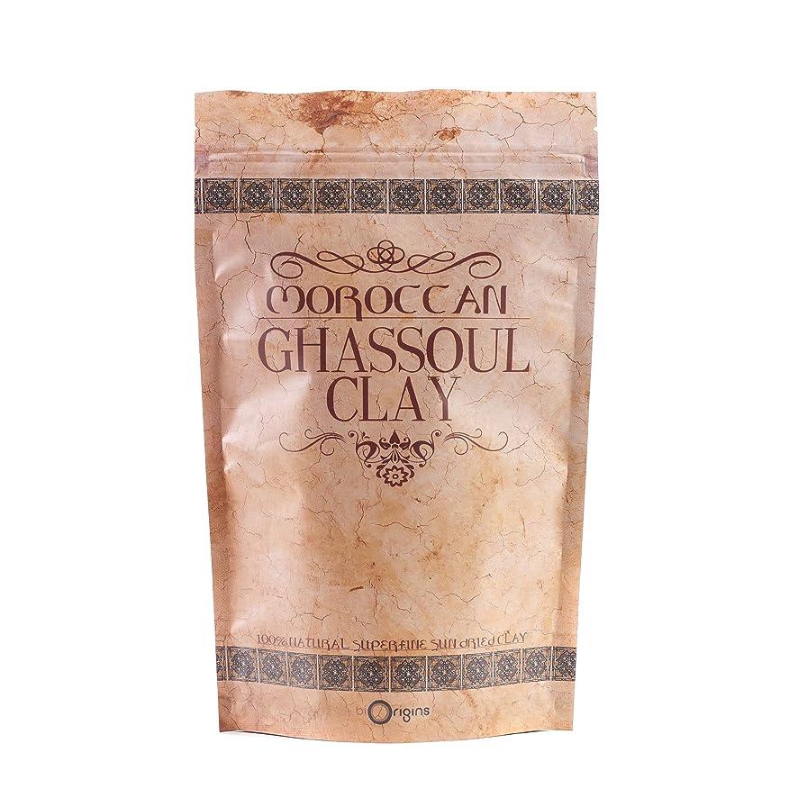産地一定教室Ghassoul (Rhassoul) Clay - 500g