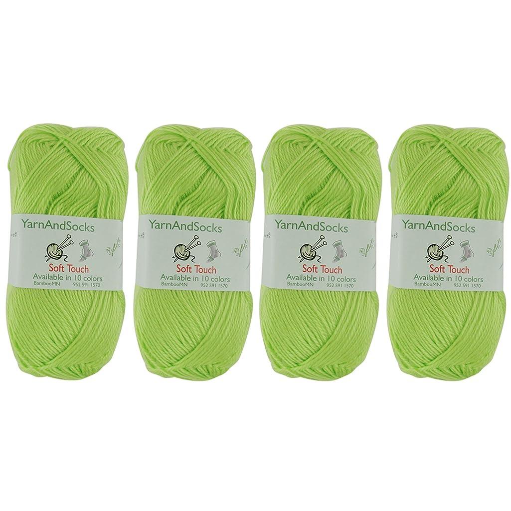 BambooMN Brand Soft Touch Yarns - Solids 4x 50g Regular Balls - Acrylic - Lemon Lime