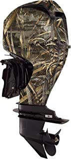 outboard motor camo wrap