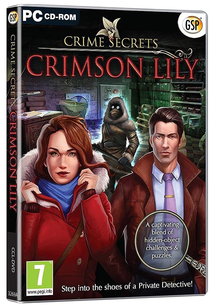 とにかく取り消す現れるCrime Secrets - Crimson Lilly (PC CD) (輸入版)
