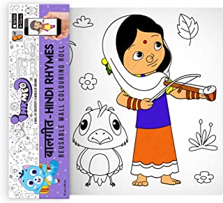 Inkmeo Hindi Rhymes Reusable Wall Colouring Roll - Audio and Video Rhymes! Size 6? x 40? Augmented Reality Enabled Learnin...