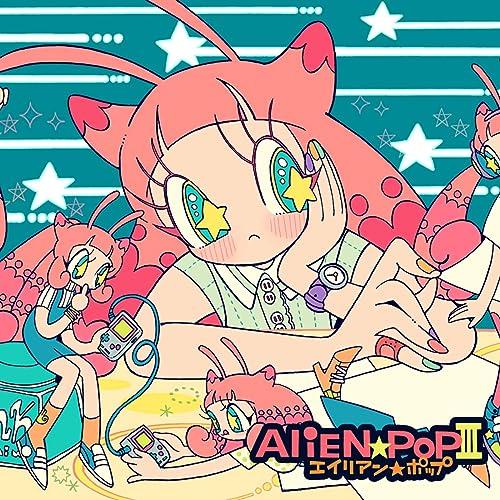 Alien Pop Iii By Snail S House On Amazon Music Amazon Com