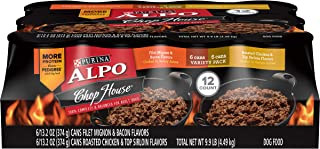 Purina ALPO Chop House Wet Dog Food (12) 13.2 oz. Cans