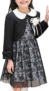 [アリサナ]arisana 入学式 女の子 スーツ 卒園式 子供服 フォーマル スカート リア (ボレロ + ワンピ—ツ の 2点 セット)