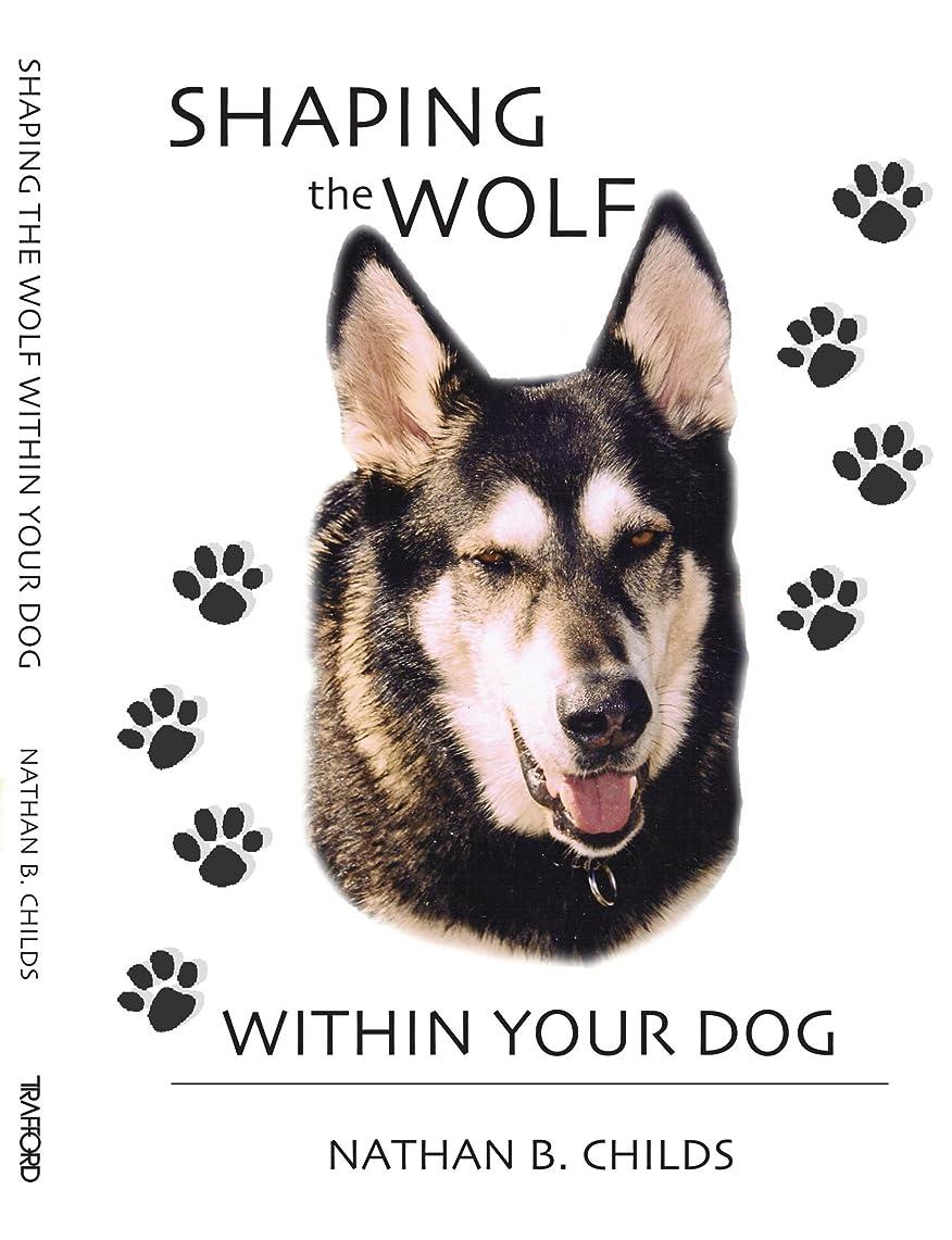 靴試すひどいShaping The Wolf Within Your Dog