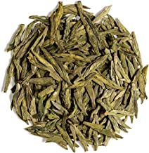 Long Jing Té Verde Chino - Tés Más Famosos De China - Longjing Lung Ching Dragon Well 50g