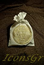 Christian Greek Orthodox Greek Seal Stamp Pouch