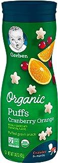 Gerber Organic Puffs 42g Cranberry Orange