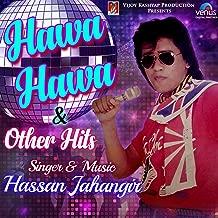 Hawa Hawa & Other Hits