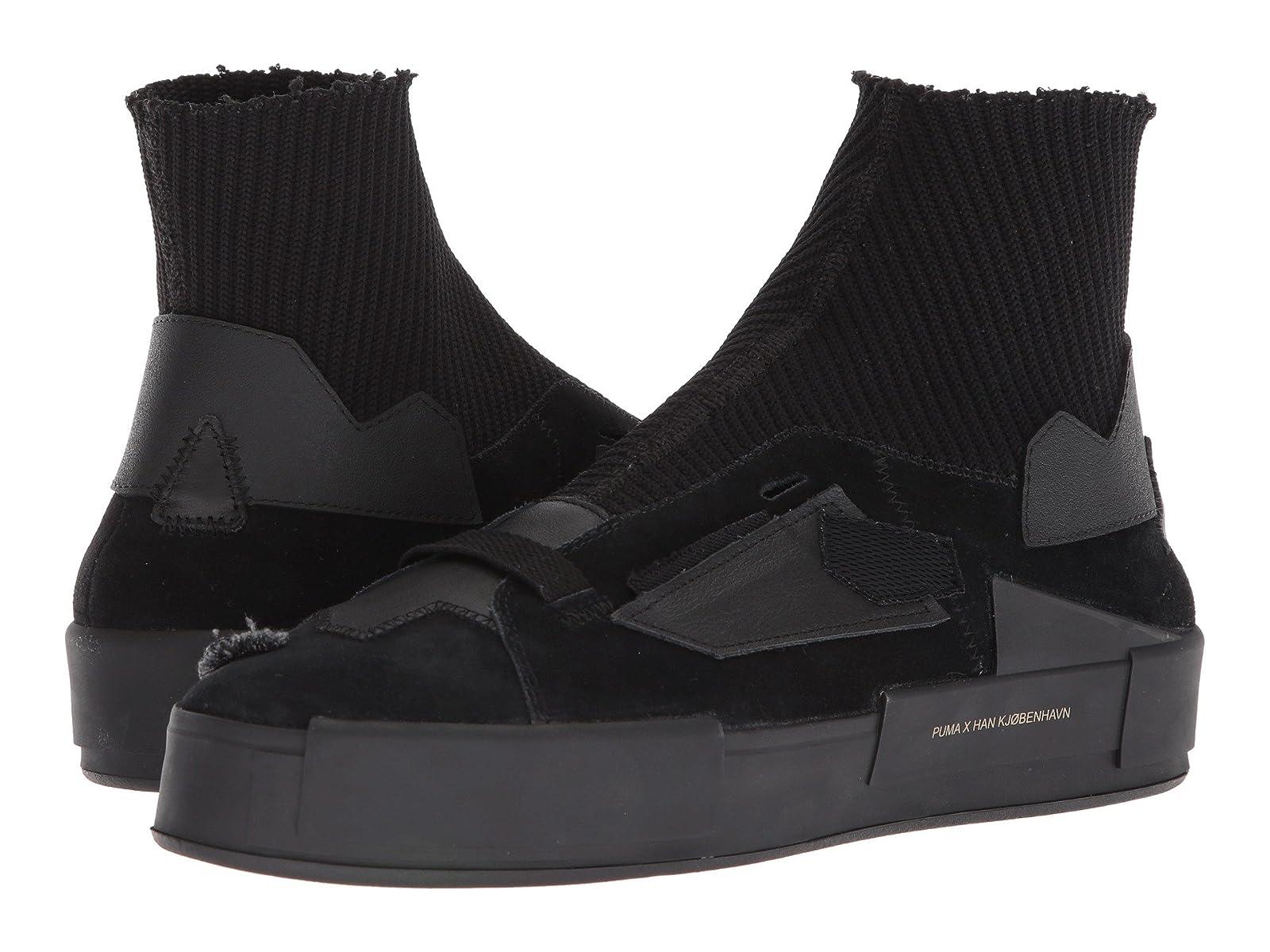 PUMA Puma x Han KJØBENHAVN Court Platform SneakerAtmospheric grades have affordable shoes