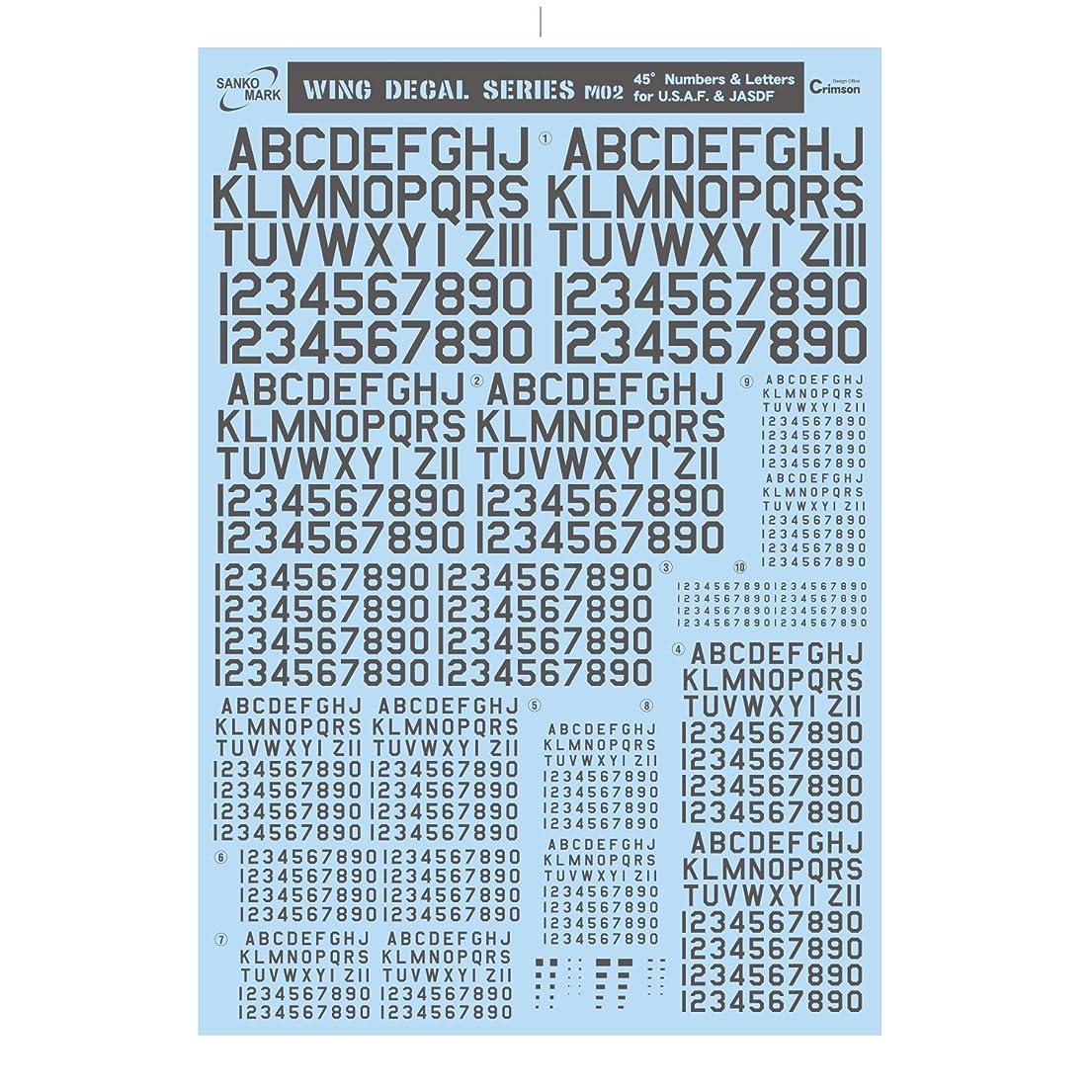 扱う眠っている散逸サンコーマーク工業 M02 45度 Numbers&Letters グレー 13.5×19.5cm レプトジーダ WING DECAL SERIES WM-06
