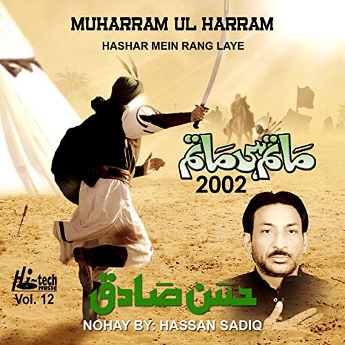 hashr mein rang layega mp3