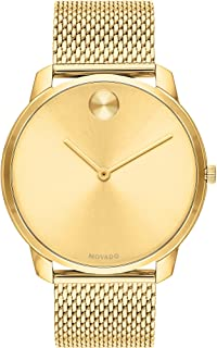 Movado Men's Swiss Quartz Watch with Stainless Steel Strap, Yellow Gold Ion-Plated, 21 (Model: 3600588)