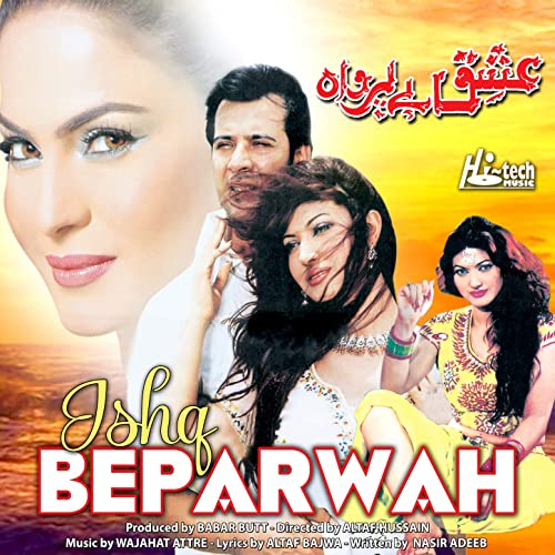 ishq beparwah by sukhwinder singh mp3
