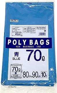 オルディ ゴミ袋 青 70L 80×90cm 厚み0.04mm ポリバッグ ビジネス ポリ袋 PB-7B-1 10枚入