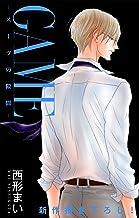 表紙: Love Jossie GAME~スーツの隙間~ story11 | 西形まい