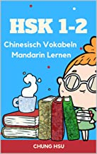 HSK 1-2 Chinesisch Vokabeln Mandarin Lernen: Vokabularkarten