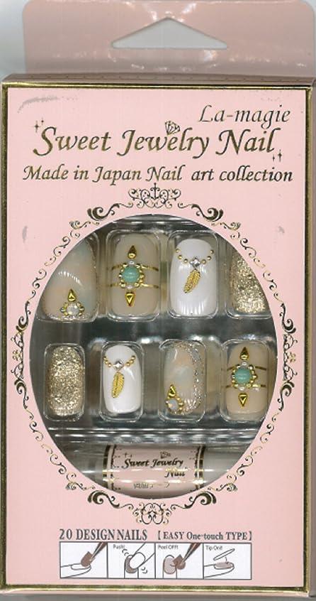 解任ラジカル立証するSweet Jewelry Nail ネイルチップ (La-magie)ラ?マジィ LJ-44