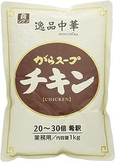リケン 逸品中華 がらスープ(チキン) 1kg