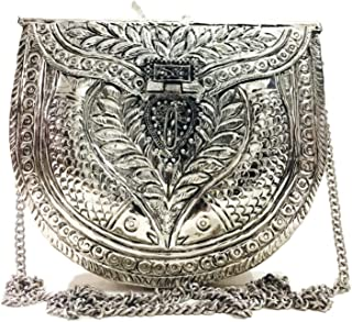 Trend Overseas Handmade silver Fish carving Bridal Women's Antique Brass Purse Ethnic Metal Clutch Bag