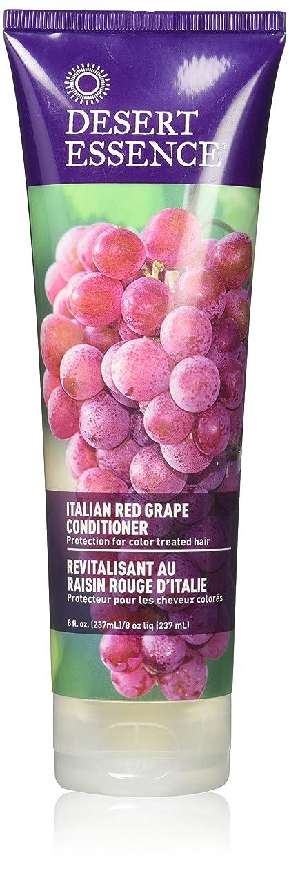 理想的社員栄光のDesert Essence, Italian Red Grape Conditioner 8 oz
