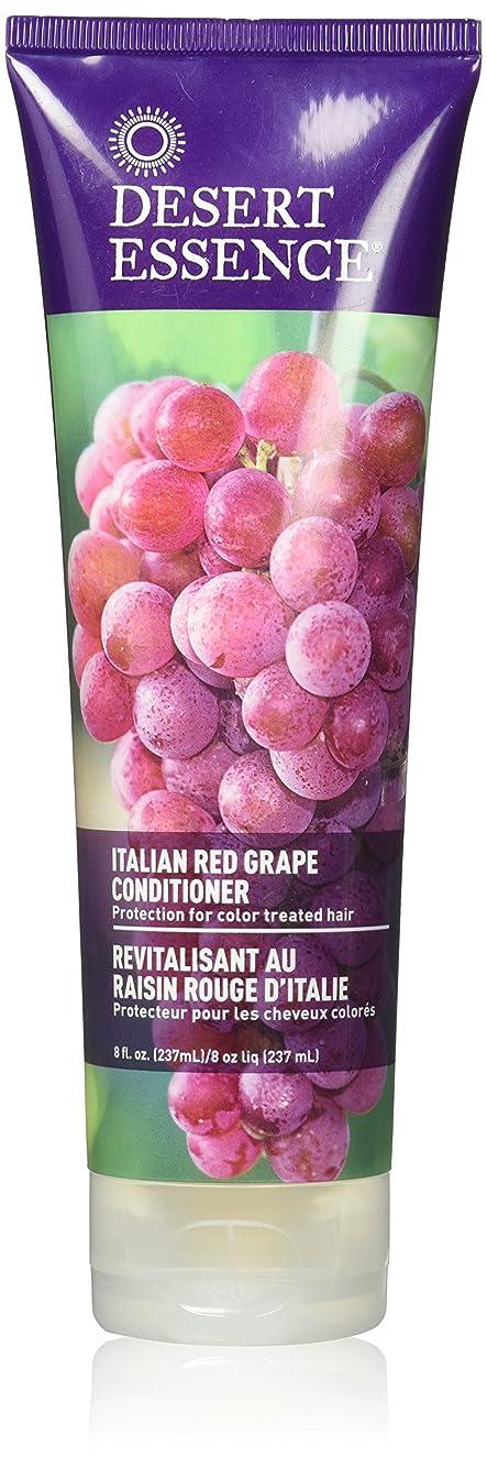 嫉妬同情的とんでもないDesert Essence, Italian Red Grape Conditioner 8 oz