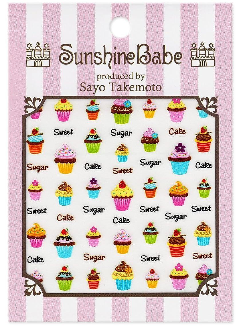 教授請求素晴らしいですサンシャインベビー ジェルネイル  ネイルシール Sayo Style カップケーキ