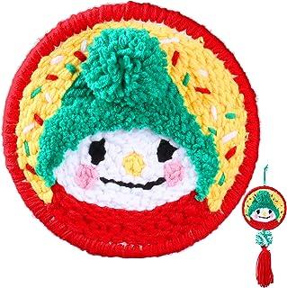 WILLBOND Christmas Yarn Punch Needle Embroidery Starter Kit for Beginners DIY Latch Hook..