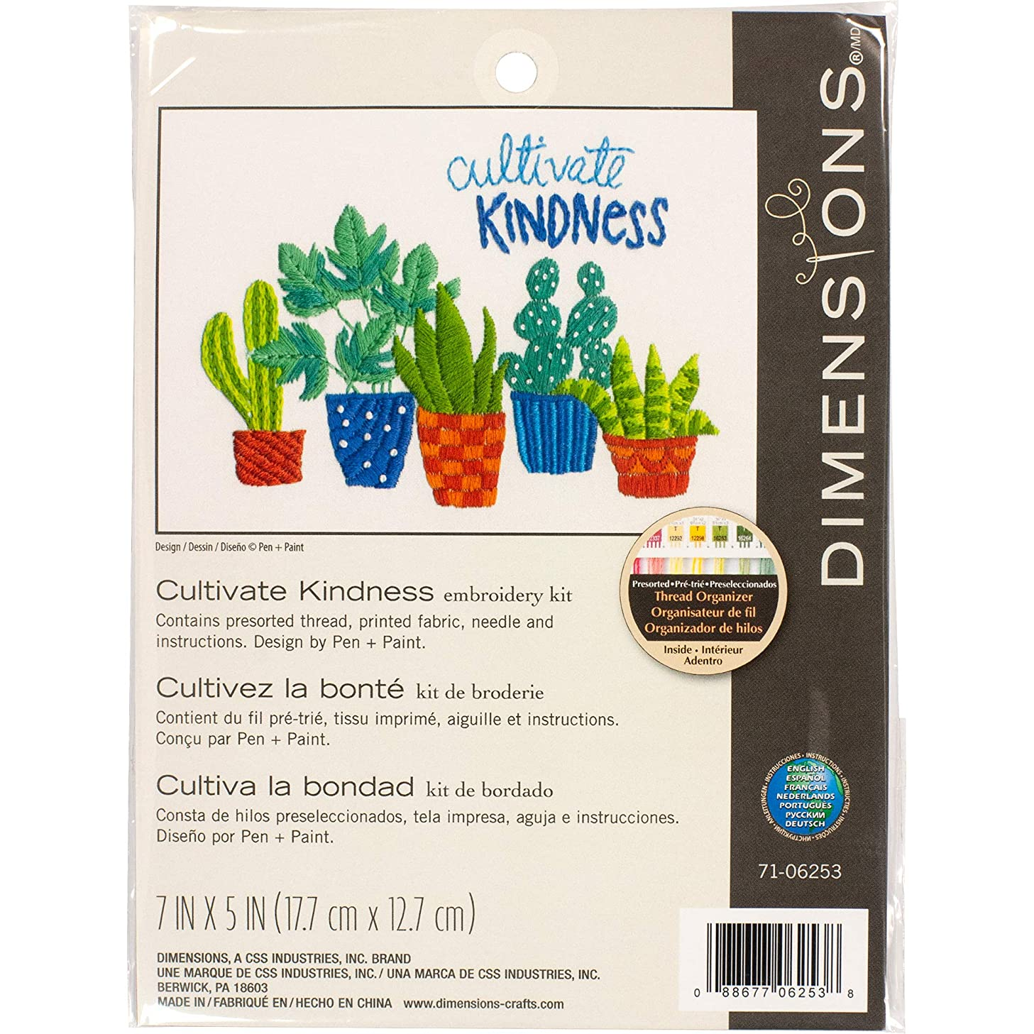 Dimensions 'Cultivate Kindness' Flower Embroidery Kit, 5'' x 7''