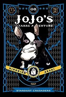JoJo's Bizarre Adventure: Part 3--Stardust Crusaders, Vol. 8 (8)