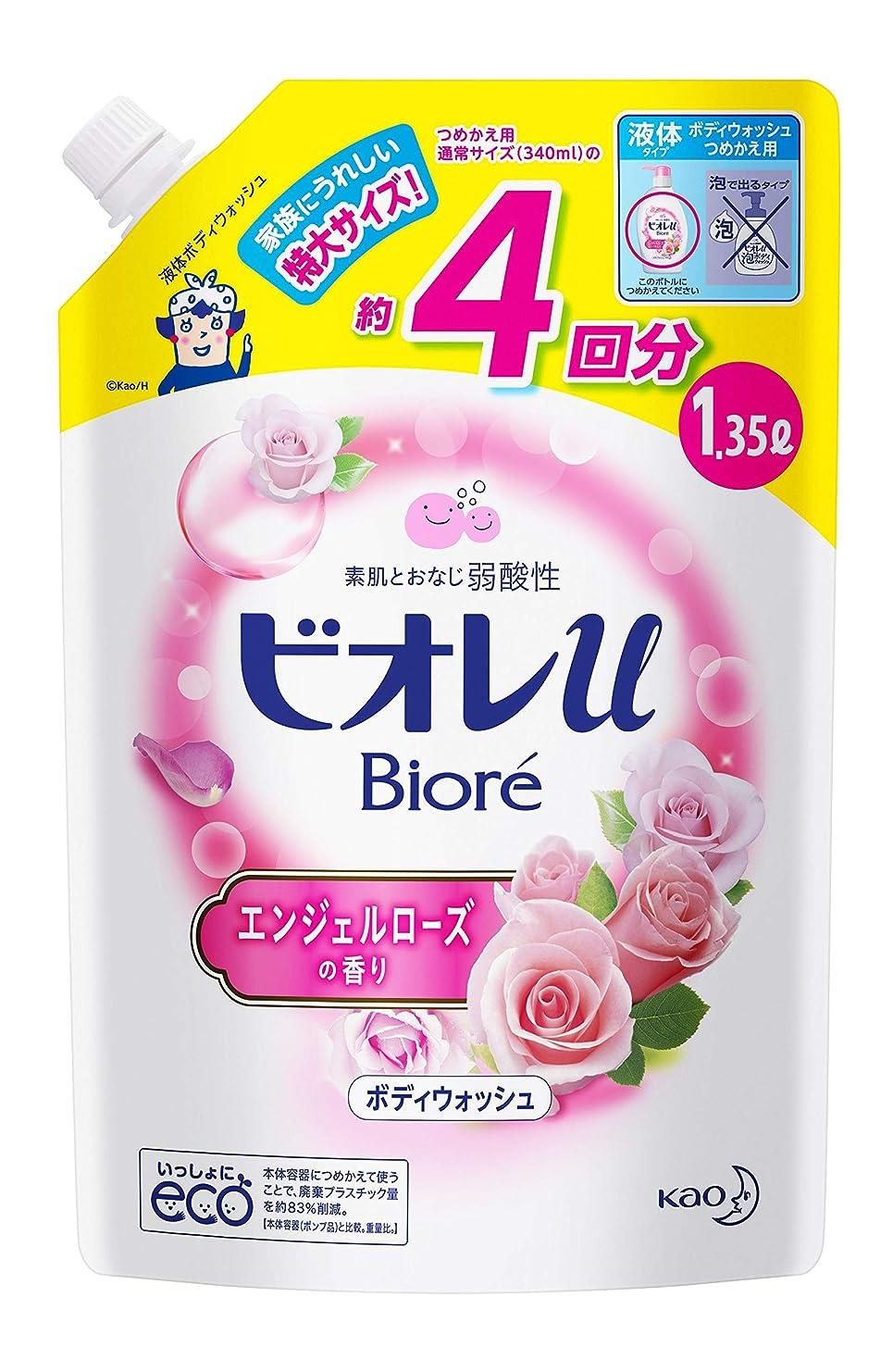 テキスト和解する肝【大容量】 ビオレU エンジェルローズの香り つめかえ用 1350ml