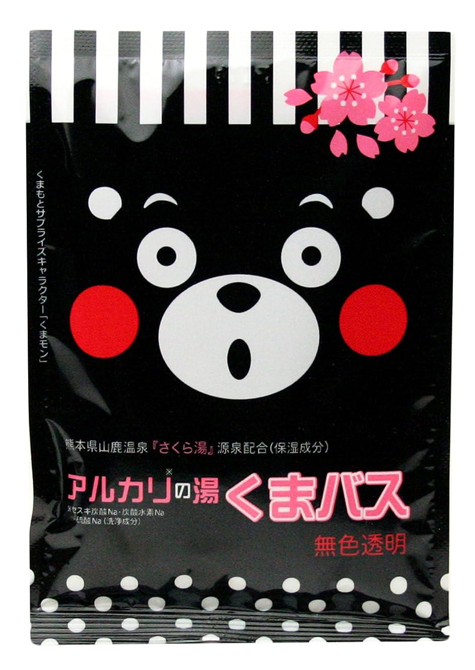 代数的症候群疑わしい【まとめ買い】くまバスEX35g×72袋セット