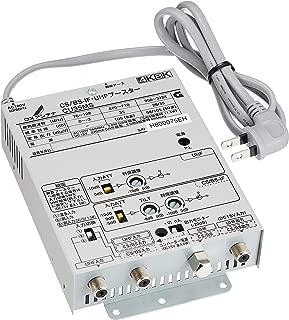DXアンテナ CS/BS-IF・UHFブースター 【2K 4K 8K 対応】 小規模集合住宅共同受信用 省電力設計 混合器機能付き  CU35MS