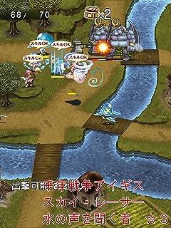 ビデオクリップ: 千年戦争アイギス スカイ・レーサー ドッグファイト ☆3