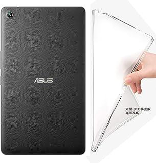 万屋-JP(工場直販品質保証) 改良版 ASUS ZenPad 3 8.0 Z581KL ケース 高等シリカゲル素材 超薄 半透明ケース ASUS ZenPad 3 8.0 Z581KL-BK32S4 SIMフリー フロスティングデザイン 超軽量 全面保護ケース(液晶部分除き) ASUS ZenPad 3 8.0 Z581KL に向け専用背部交換ケース (ASUS ZenPad 3 8.0 Z581KL, シリカゲル)